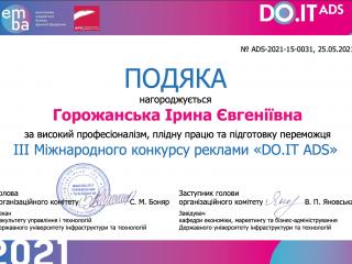 Snymok-ekrana-2021-06-10-v-17.49.05