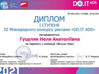 Snymok-ekrana-2021-06-10-v-17.49.16