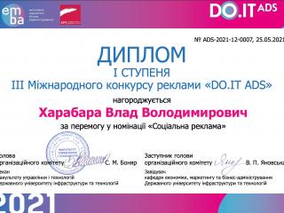 Snymok-ekrana-2021-06-10-v-17.49.40